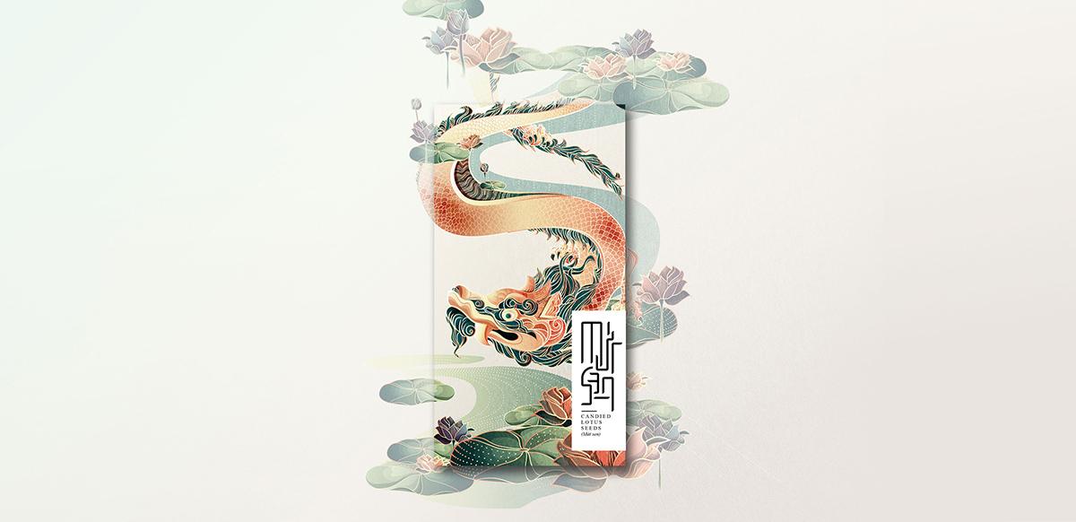 Nhà by Anh Nghiet Nguyen