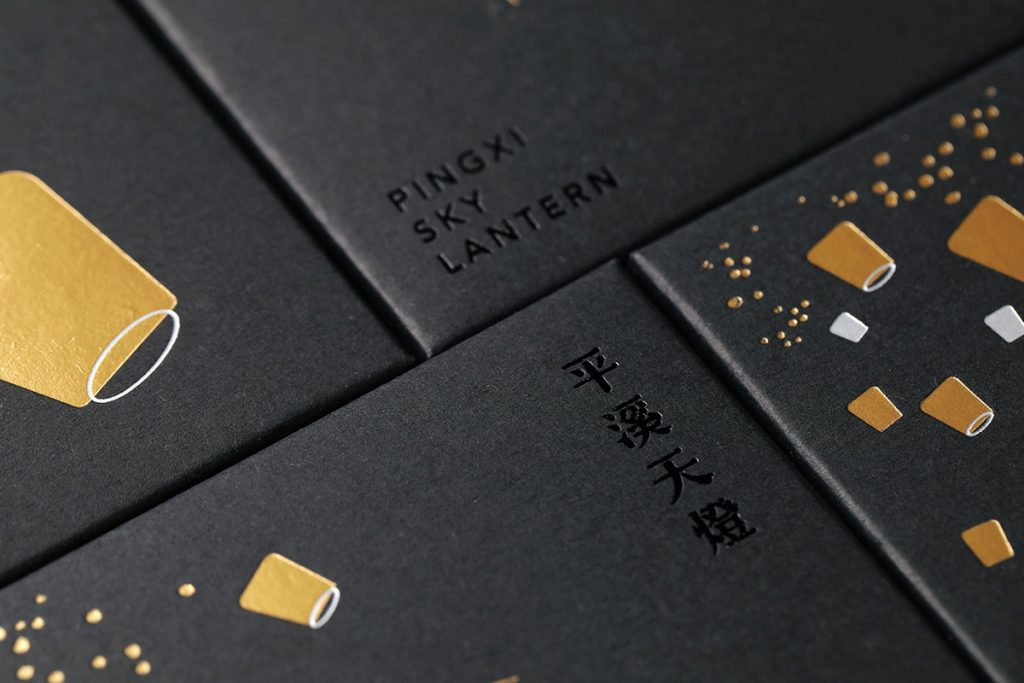 Lai Hao Facial Blotting Tissues by W/H Design Studio