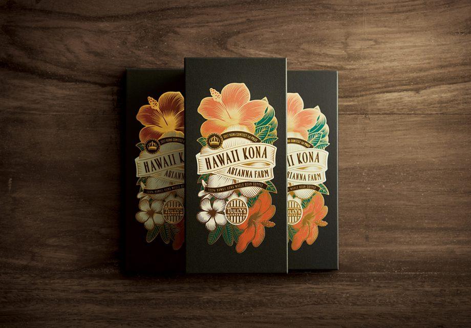 HAWAII KONA ARIANNA FARM  by RHYTHM
