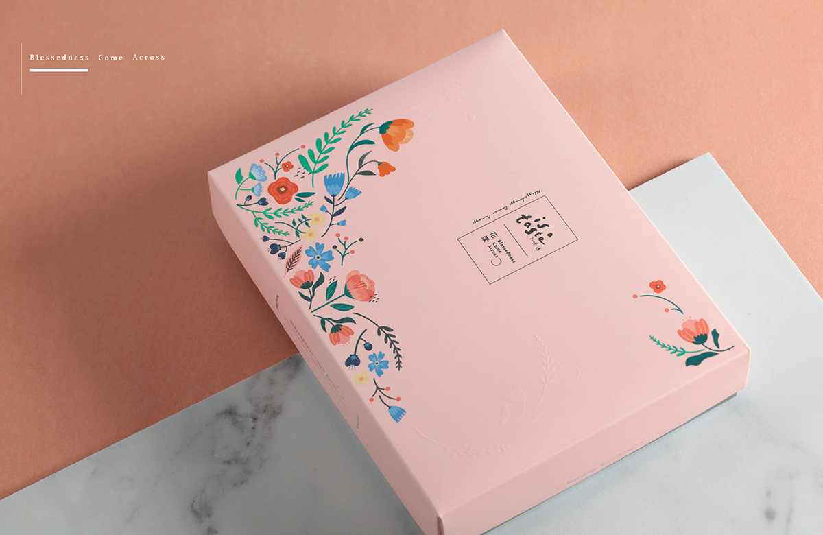 ISABELLE伊莎貝爾-小味道 – Holycow Design | Packaging