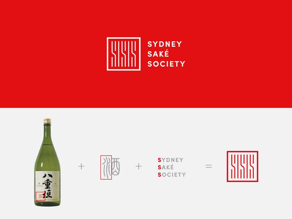 Sydney Saké Society by Kevin Teh