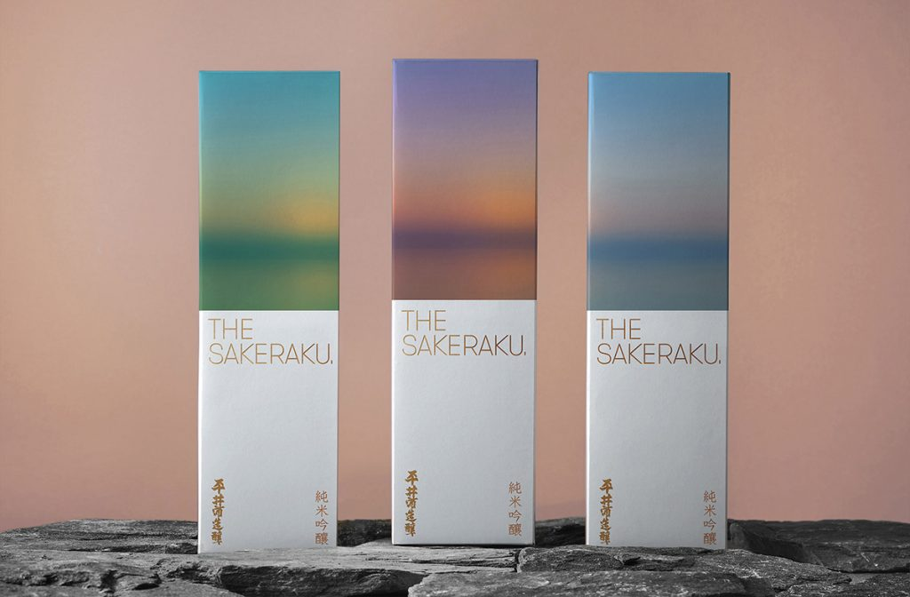 The Sakeraku by Studio WWAVE