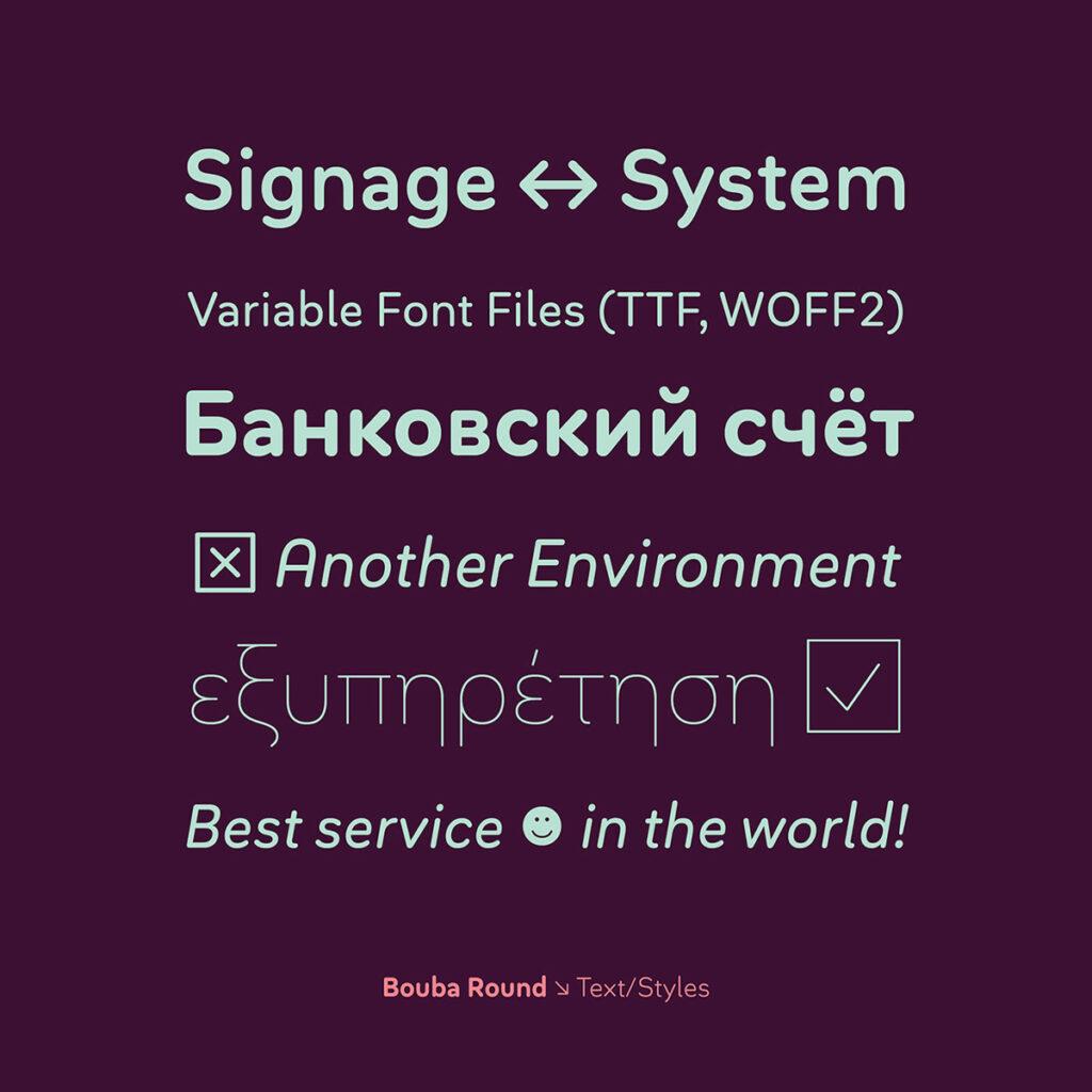 Bouba Round by HvD Fonts