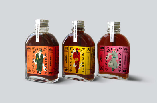 Local Spirit Whisky by Lung-Hao Chiang