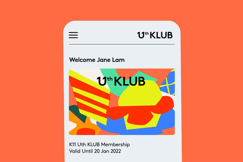 Uth KLUB by Toby Ng