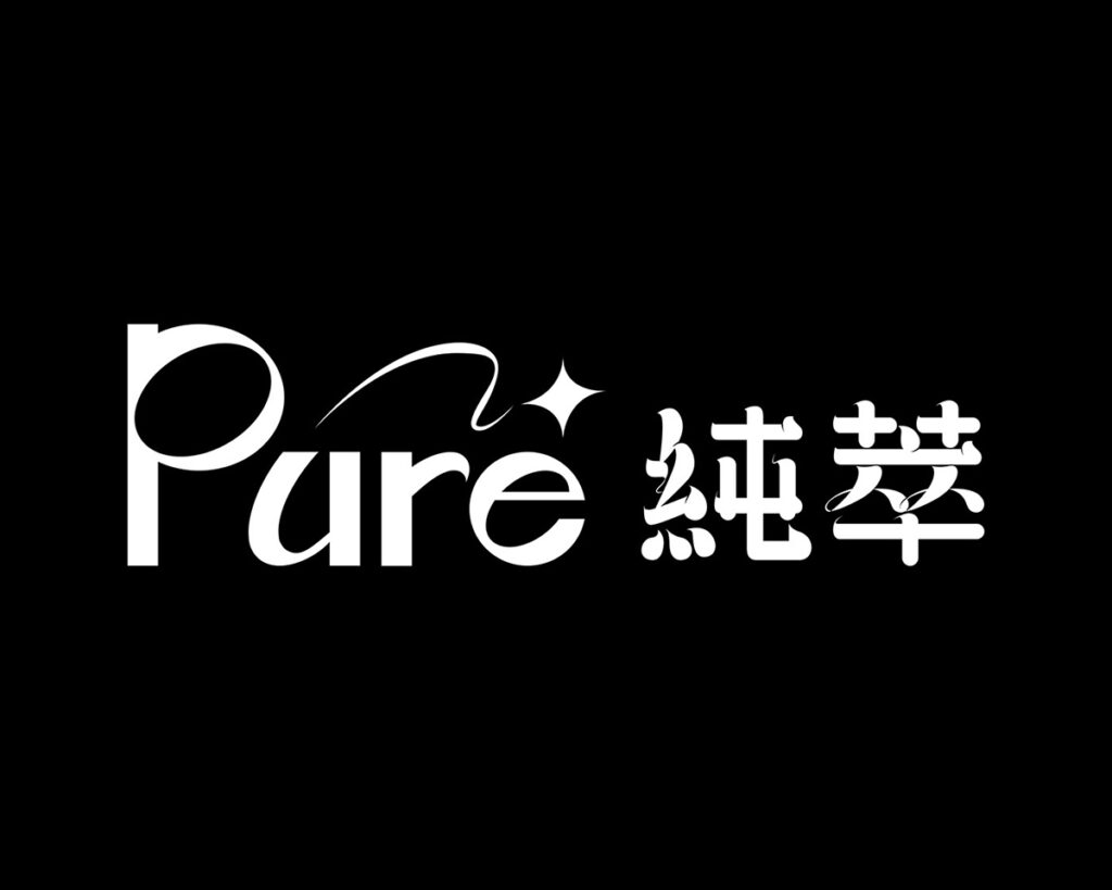 Pure by B&W Graphic Lab